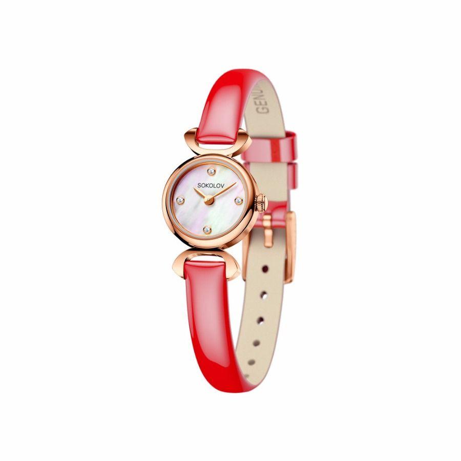 Выбирайте из товаров в категории мужские золотые часы (часы) в наличии!